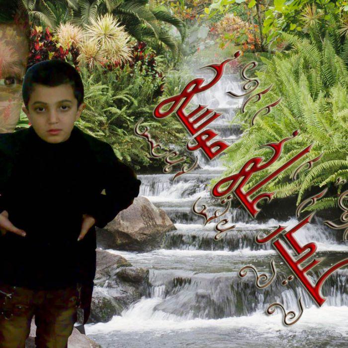 واحة الأطفال – ألبوم صور الطفل : حيدر علي